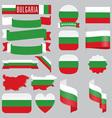 Bulgaria flags vector image vector image