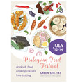 malaysian food festival poster template vector image