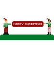Merry Christmas banner and pixel characters vector image vector image