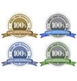 money back guaranteed signs vector image vector image