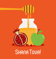 shana tova greeting card vector image