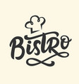 bistro cafe logo badge vector image vector image