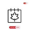 calendar and leaf icon vector image vector image