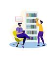 men father son book self-education motivate banner vector image vector image