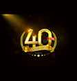 40 years anniversary with laurel wreath golden vector image