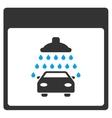 Automobile Shower Calendar Page Toolbar vector image vector image