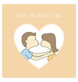 Happy valentine s day card18 vector image vector image