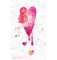 Watercolor love Valentines Day vector image vector image