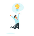 businessman jumps from happiness vector image