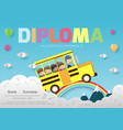 diploma template for kids certificates children vector image