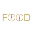 food fork logo vector image