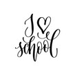 i love school - hand lettering inscription text vector image