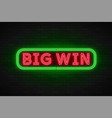 neon light linear promotion bannerjackpot game vector image