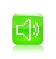 pixel computer icon vector image vector image