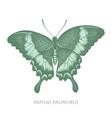 set hand drawn pastel emerald vector image vector image