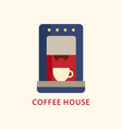 Coffee machine icon flat style modern design