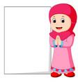 happy muslim girl cartoon holding blank sign vector image vector image