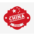chinese product design vector image