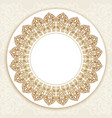 Round gold luxury style border vector image vector image