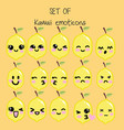 set of kawaii emoticons cute lemon vector image vector image