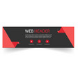 web header modern red ribbon black background vect vector image