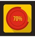 Web preloader icon flat style