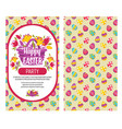 eater party invitation or greeting card spring vector image