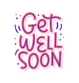 get well soon lettering isolated on white vector image vector image