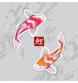 Japanese watercolor carps koi swimming vector image vector image