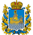 Kostroma Oblast Coat-of-Arms vector image vector image