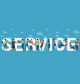 service concept vector image