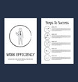work efficiency and steps to success poster black vector image vector image