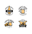 beer symbol or label pub restaurant drink vector image