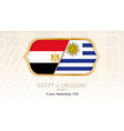 egypt vs uruguay group a football competition vector image vector image