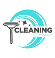 window cleaning tool clean service isolated icon vector image vector image
