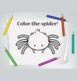 children spider coloring worksheet vector image vector image