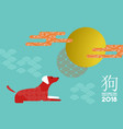 chinese new year 2018 modern flat art dog card vector image