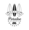 surfing paradise summer adventure logo template vector image vector image