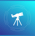 telescope icon space observation astronomy vector image