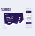 boost business website landing page template vector image vector image