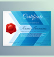 diploma certificate template made with abstract vector image vector image