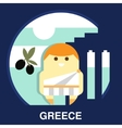 Greek Resident in vector image