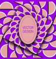 optical illusion moving background with elliptic vector image vector image