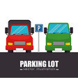 parking lot cars graphic vector image vector image