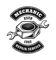 screw nut and wrench emblem label badge vector image vector image