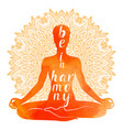 watercolor silhouette of yoga meditation vector image vector image