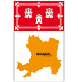orange silhouette map aberdeen with flag vector image vector image
