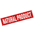 square grunge red natural product stamp vector image vector image