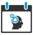 Brain Gears Calendar Day Toolbar Icon vector image vector image