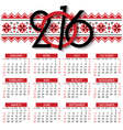Calendar 2016 design template vector image